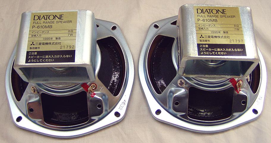 Kết quả hình ảnh cho diatone fullrange speaker