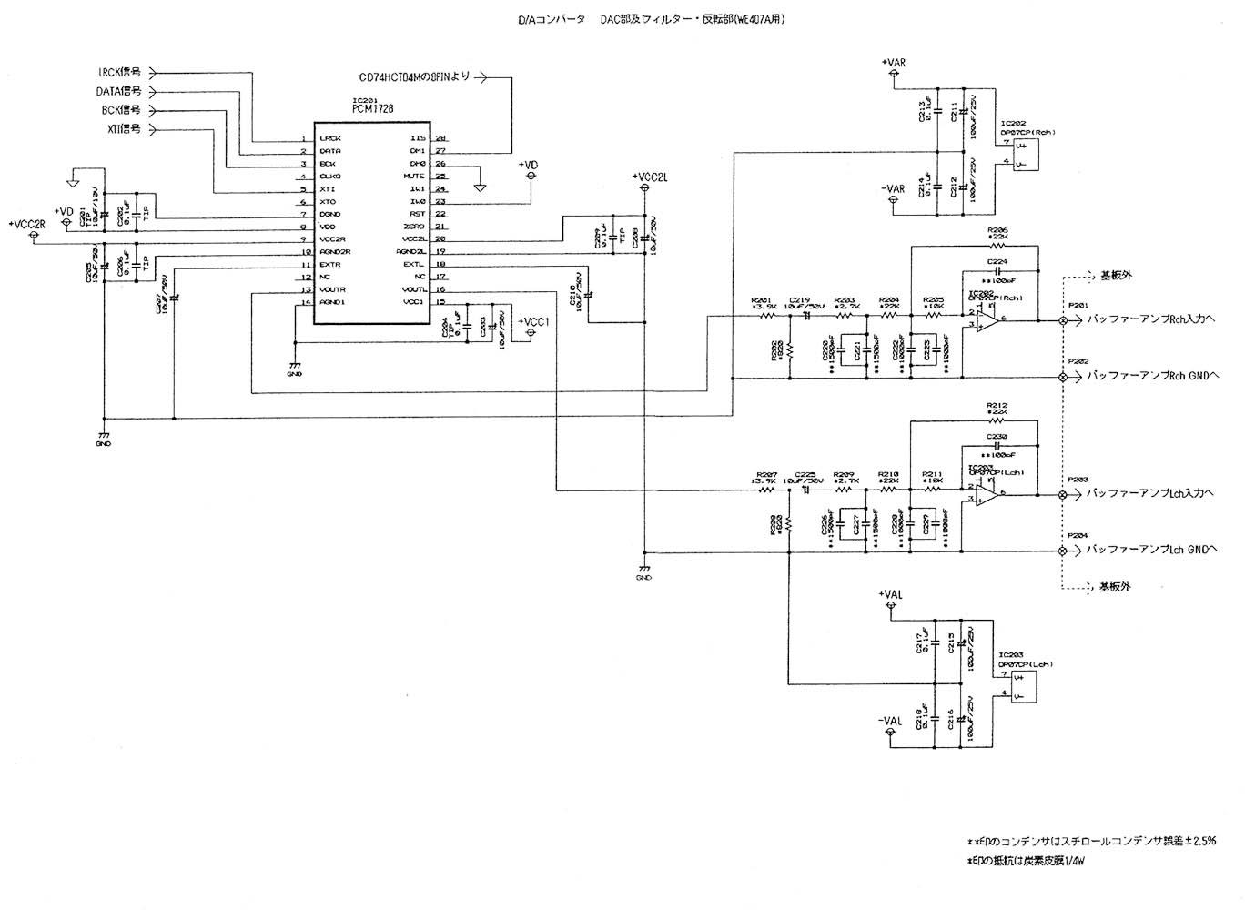 Eifl Original Da Converter With Tube Buffer D A Circuit Diagram 3dac Filter Section We407a